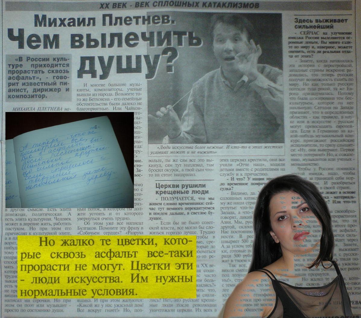 """книга """"ЛИЯ"""" (автор Азанова Наталия)"""
