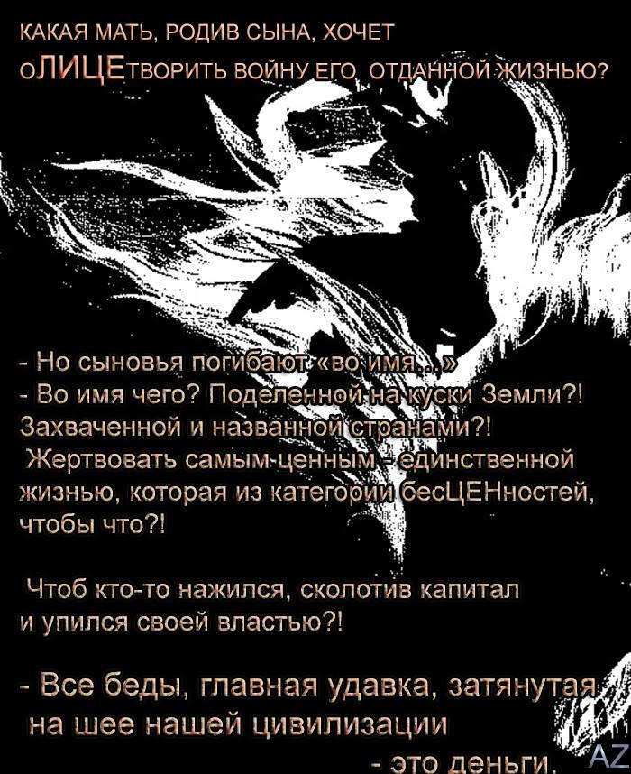 AzaNova.net