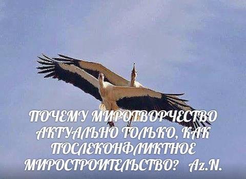 НАБАТ ЗВУЧИТ! ОГЛОХШЕЕ ЧЕЛОВЕЧЕСТВО «ПРОЧИСТЬ УШИ»!
