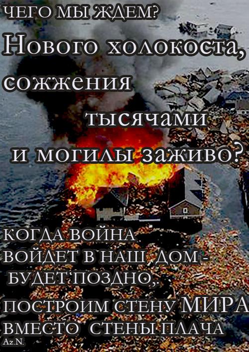 japan_tsunami20110427
