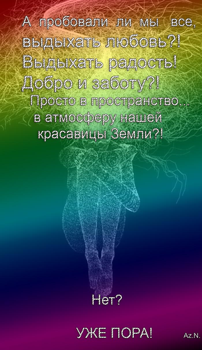 55cae5e13f4f8eb6c3a1336a3327b9db.jpg.u