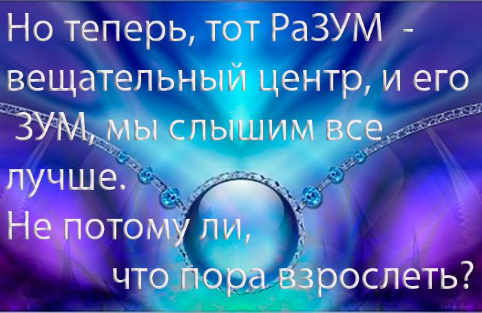 1440x900_448958_[www.ArtFile