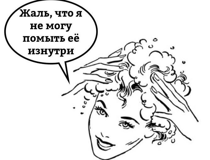 ПРОГРАММКА