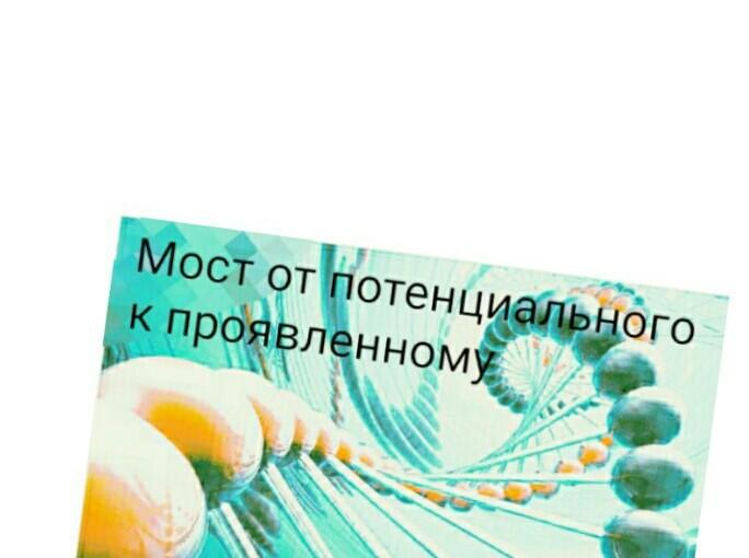 Про ПЛАН