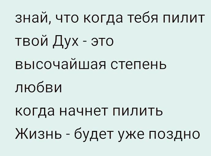ЧЕМ ОТЛИЧАЕТСЯ: «Я ЛЮБЛЮ» ОТ «Я ХОЧУ ЛЮБВИ»?!