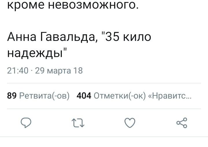 РЕДКИЙ БУКВАлизм