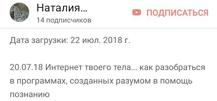 20.07.18